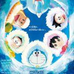 Doraemon Movie 37: Nobita Và Chuyến Phiêu Lưu Đến Nam Cực