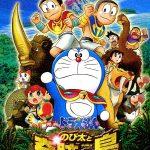 Doreamon: Nobita Và Hòn Đảo Kỳ Tích