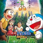Nobita Và Người Khổng Lồ Xanh