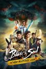 Blade And Soul: Sứ Mệnh Người Được Chọn