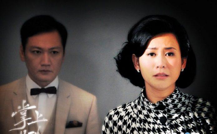 Tỳ Vết Của Ngọc -Sisters Of Pearl (2013) TVB