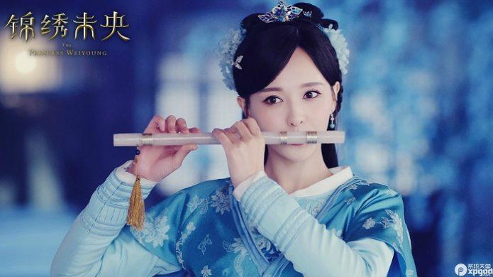Phượng Hoàng Mưu Kế -The Princess Wei Young 2016