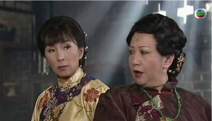 Hào Môn Dậy Sóng (2008) SCTV9