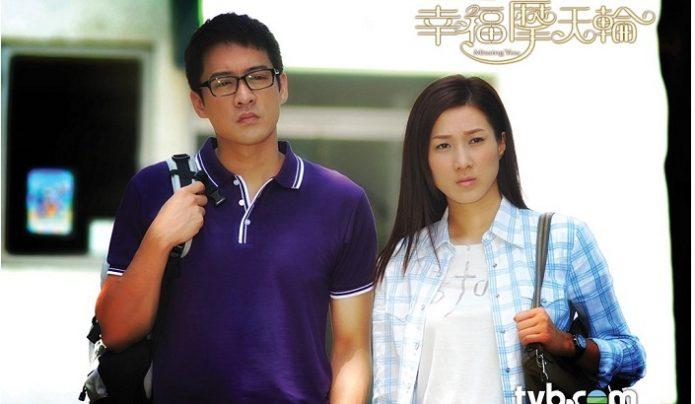 Vòng Quay Hạnh Phúc (2012) TVB
