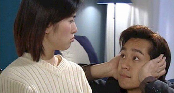 Chuyện Tình Trên Mạng (2002) SCTV9
