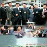 Đội Hành Động Liêm Chính 2000