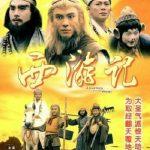 Tây Du Ký TVB
