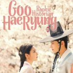 Nhà Sử Học Goo Hae Ryung