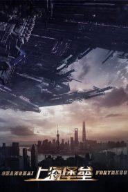 Pháo Đài Thượng Hải